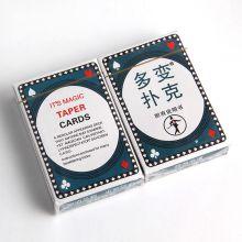 多变扑克牌(梯形+长短)