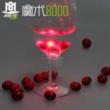 魔术8000 发光的小球 单颗酒吧夜店近景魔术道具魔术用品专卖店