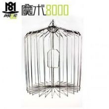 魔术8000 舞台魔术道具 魔术鸟笼 闪现鸟笼 自动弹开鸟笼