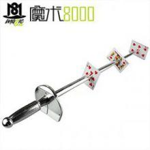 魔术8000 宝剑穿牌 经典魔术李宇春变过的魔术舞台魔术道具