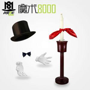 魔术8000 烛台变丝巾 刘谦表演经典魔术消失的丝巾魔术舞台魔术道具