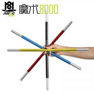魔术8000 分裂棒 彩色 一棒变四 近景舞台魔术棒批发