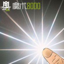 超级闪光手指套(可充电)