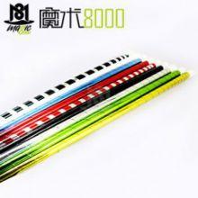 魔术8000 棒类魔术道具棒子变丝巾 塑料缩棒