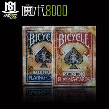 新品 魔术8000 1800复古火烧扑克牌2代 Markedly Vintage 1800 Deck 单车扑克牌