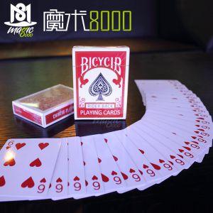 魔术8000 刘谦玩的道具扑克纸牌魔术 原子牌(宽牌)