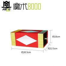 魔术8000 大拉匣 透明抽屉 舞台魔术道具批发