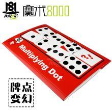 牌点增多 牌点变幻 舞台互动魔术道具