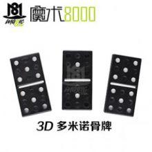 3D多米诺骨牌