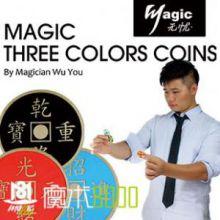 魔术8000 硬币类魔术北京魔术道具批发 无忧 三色硬币