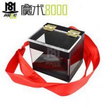 魔术8000 刘谦夸奖的经典道具 终极透视预言盒 钞票预言盒 透明预言盒