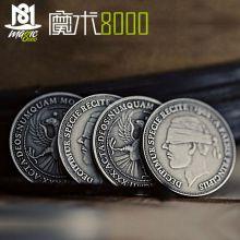 魔术8000 1902复古半美金 Antique Silver Finish Coins 硬币魔术魔术道具专卖