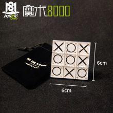 魔术8000 迷你版井字游戏预言 XXOO九宫格李泽邦近景互动魔术道具