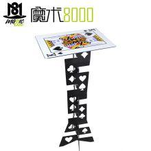 新品 魔术8000 铝合金折叠魔术桌 扑克牌桌面 魔术师必备配件