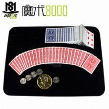 多功能牌垫(带多功能槽)可藏牌藏币