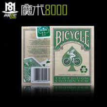 环保单车扑克牌 Bicycle Eco Playing Cards