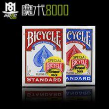 单车梯形魔术扑克牌 Bicycle Stripper Deck