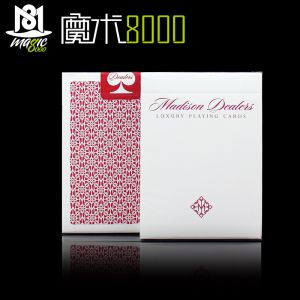 MD红扑克牌 Red Bordered Dealers By Daniel Madison