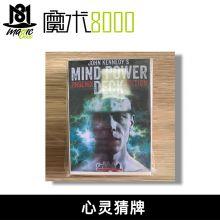 魔术8000 心灵猜牌Mind Power Deck近景纸牌魔术道具达伦布朗读心