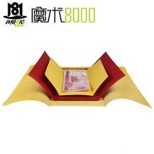 新品 魔术8000 多变大翻包 赚钱大信封(三次变化) 近景魔术道具