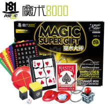 第二代魔术大礼盒