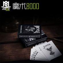 bicycle单车扑克牌纸牌创意花切 美国进口 守护天使收藏 PLC-056