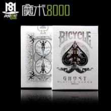 白幽灵单车扑克牌Bicycle Ghost Deck