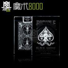 黑幽灵单车扑克牌 Black Ghost 2nd Edition