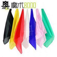 魔术8000 魔术师专用魔术丝巾 真丝丝巾 方巾 超薄丝巾