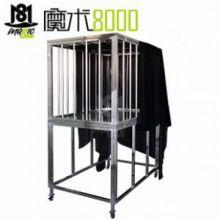 魔术8000 火笼出人送遮挡布 大型舞台魔术道具