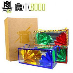 魔术8000 舞台表演效果很好的花类魔术纸袋花箱