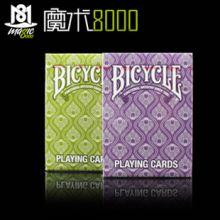 Bicycle Peacock 孔雀单车扑克牌 魔术道具