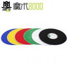 空手出CD  超薄cd 小孔 单张