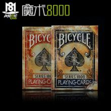 1800复古火烧扑克牌 Bicycle Vintage Series