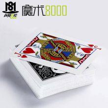 bicycle单车扑克牌纸牌 创意 花切 美国进口 单车骷髅 PLC-077