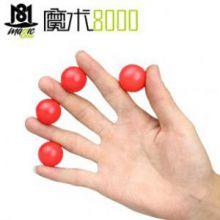 魔术8000 塑料一球变四 大号 小号 近景舞台表演魔术空手出球魔术道具专卖店