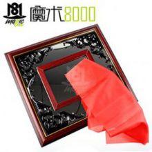 魔术8000 丝巾穿镜子 丝巾入玻璃 穿越镜子丝巾穿越镜子穿越魔术舞台魔术道具