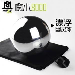 幽灵球 漂浮幽灵球 光球凌空 死灵球Floating ghost Ball