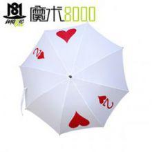 魔术8000 舞台表演伞牌结合的魔术 【雨伞穿牌】雨伞找牌
