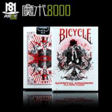 刺客嘉年华扑克牌 Bicycle Karnival Assassins Deck