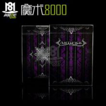 紫色诡计扑克牌 Purple Artifice Playing Cards