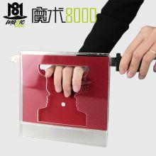 新品 魔术8000 断指台3.0 一学就会的魔术 近景魔术道具批发