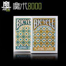 麦迪逊单车扑克牌 Bicycle Madison