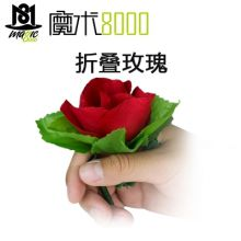 折叠玫瑰 闪现玫瑰 丝巾变玫瑰