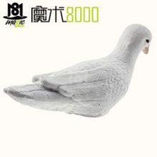 橡胶仿真鸽子 表演鸽子魔术 假鸽子 逼真鸽子