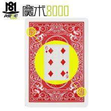 新品 魔术8000 密码 梯形牌 纸牌魔术道具批发