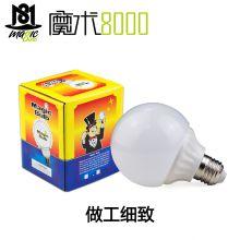 魔术8000 磁控灯泡自亮 神奇的灯泡 三色 磁控变色灯泡 舞台魔术道具