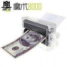 魔术8000 简单的近景儿童益智魔术玩具印钞机