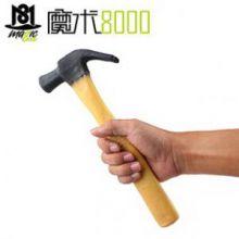 魔术8000 新版橡胶锤子(二代)疯狂的锤子 愤怒的锤子 消失的锤子