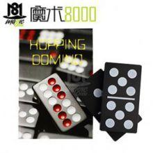 魔术8000 繁殖多米诺骨牌 近景魔术道具魔术用品专卖批发